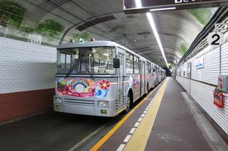IMG_3802s.JPG
