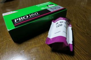 IMG_6675s.JPG