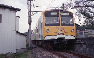 img775s.JPG
